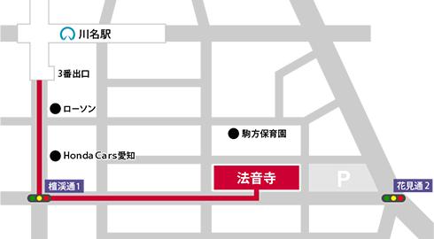 法音寺へのアクセスマップ